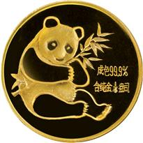 1982  1/4oz Gold Panda Coin Obv