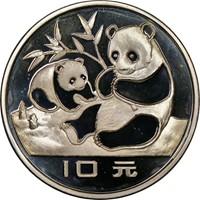 1983  S10Y Silver Panda Coin Obv