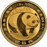 1983  G25Y Gold Panda Coin Obv