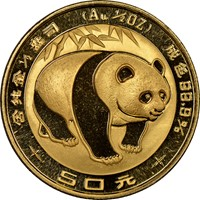 1983  G50Y Gold Panda Coin Obv