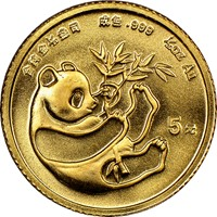 1984  G5Y Gold Panda Coin Obv