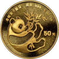 1984  G50Y Gold Panda Coin Obv