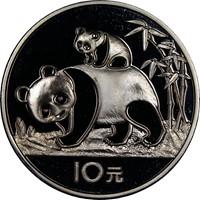 1985  S10Y Silver Panda Coin Obv