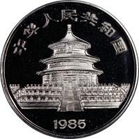 1985  S10Y Silver Panda Coin Rev