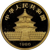1986P  G10Y Gold Panda Coin Rev