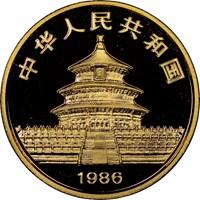 1986P  G25Y Gold Panda Coin Rev