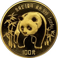 1986  G100Y Gold Panda Coin Obv