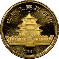 1987S  G5Y Gold Panda Coin Rev