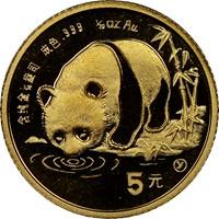 1987Y  G5Y Gold Panda Coin Obv