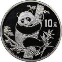 1987  S10Y Silver Panda Coin Obv