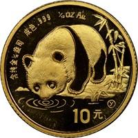 1987Y  G10Y Gold Panda Coin Obv