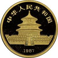 1987P  G10Y Gold Panda Coin Rev