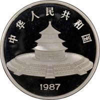 1987 5oz  S50Y Silver Panda Coin Rev
