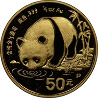 1987P  G50Y Gold Panda Coin Obv