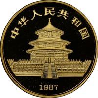 1987P  G50Y Gold Panda Coin Rev