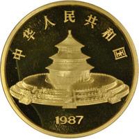 1987 5oz  G500Y Gold Panda Coin Rev