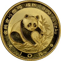 1988  G10Y Gold Panda Coin Obv