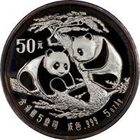 1988 5oz  S50Y Silver Panda Coin Obv