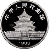 1988 5oz  S50Y Silver Panda Coin Rev
