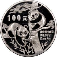 1988 12oz  S100Y Silver Panda Coin Obv