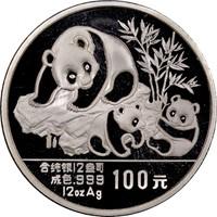 1989 12oz  S100Y Silver Panda Coin Obv
