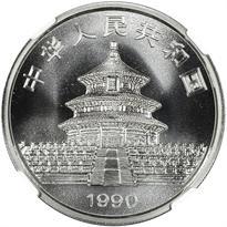 1990  S10Y Silver Panda Coin Rev