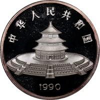 1990 5oz  S50Y Silver Panda Coin Rev