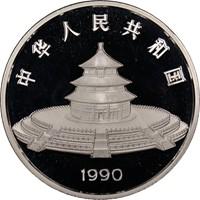 1990 12oz  S100Y Silver Panda Coin Rev
