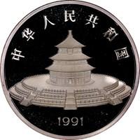 1991 5oz  S50Y Silver Panda Coin Rev