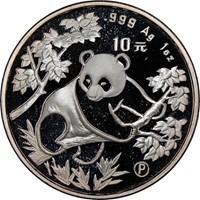 1992P  S10Y Silver Panda Coin Obv