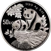 1992 5oz  S50Y Silver Panda Coin Obv