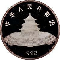 1992 5oz  S50Y Silver Panda Coin Rev