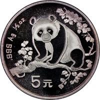1993  S5Y Silver Panda Coin Obv