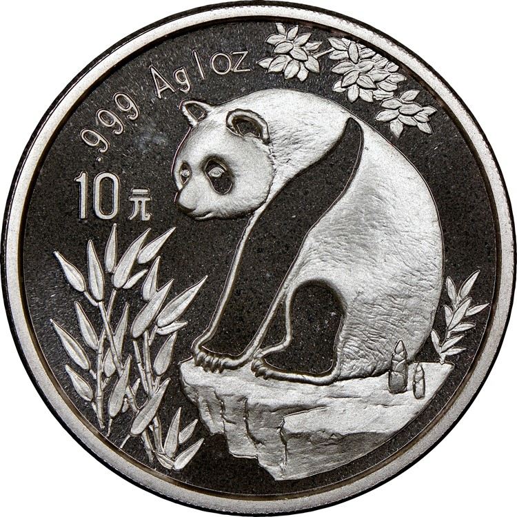 dating modern chinese coins