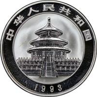 1993P  S10Y Silver Panda Coin Rev