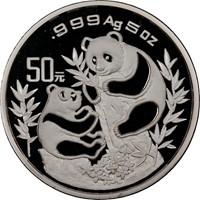 1993 5oz  S50Y Silver Panda Coin Obv
