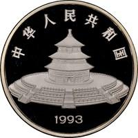 1993 12oz  S100Y Silver Panda Coin Rev