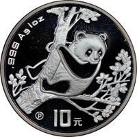 1994P  S10Y Silver Panda Coin Obv