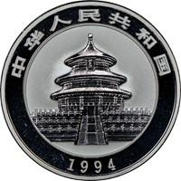 1994P  S10Y Silver Panda Coin Rev