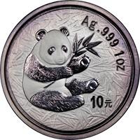 2000  S10Y Silver Panda Coin Obv
