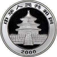 2000  S10Y Silver Panda Coin Rev