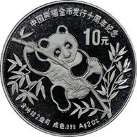 1991 PIEFORT  S10Y Silver Panda Coin Obv