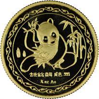 1989 1/4oz  GOLD Panda Medal Obv