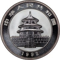 1992  S10Y Silver Panda Coin Rev