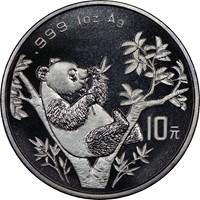 1995  S10Y Silver Panda Coin Obv