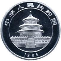 1995  S10Y Silver Panda Coin Rev