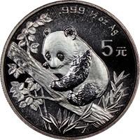 1995  S5Y Silver Panda Coin Obv