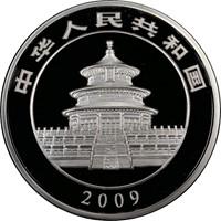 2009 1KILO  S300Y Silver Panda Coin Rev