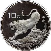 1986  S10Y Silver Lunar Coin Obv