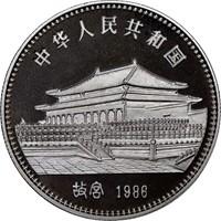 1986  S10Y Silver Lunar Coin Rev